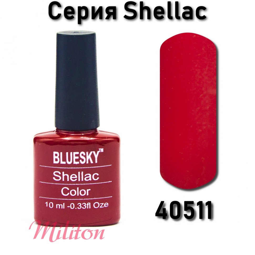 Bluesky Shellac 40511
