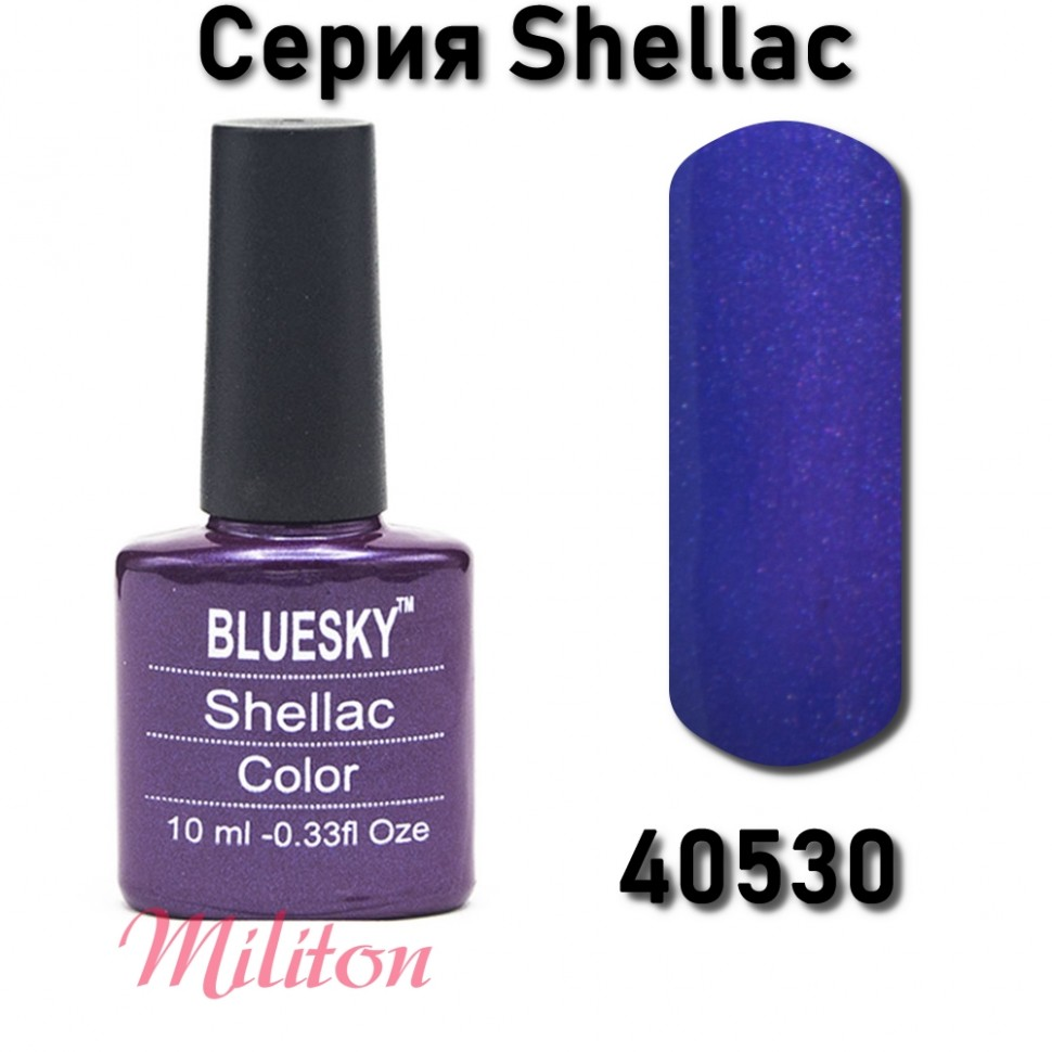 Bluesky Shellac 40530