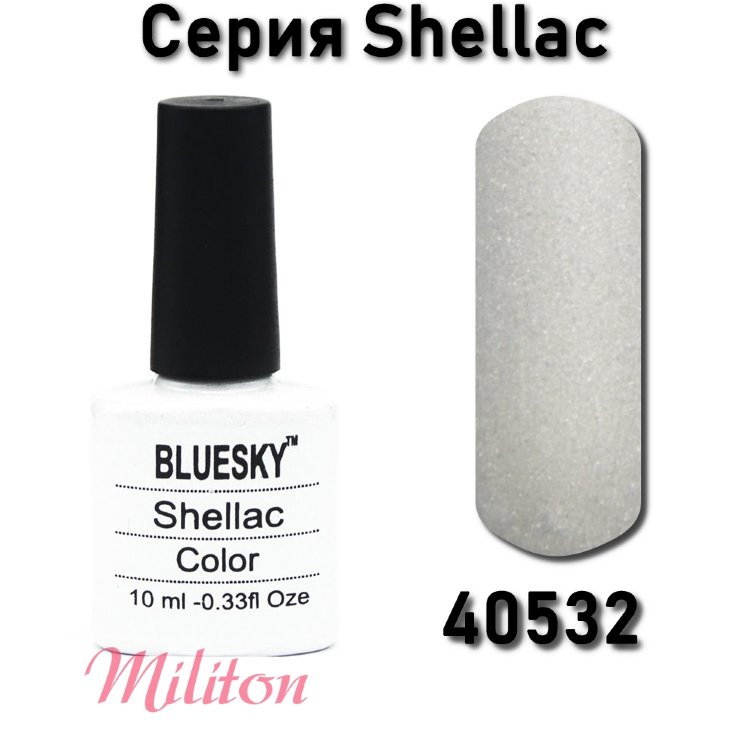 Bluesky Shellac 40532
