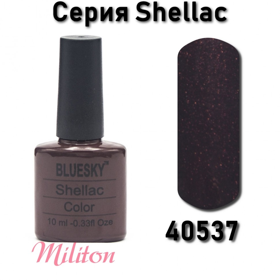 Bluesky Shellac 40537